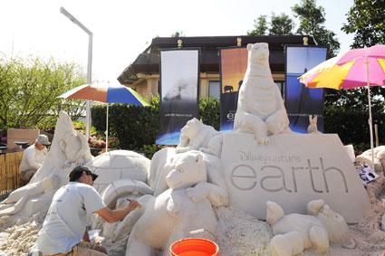 earth-sand-sculpt-sm