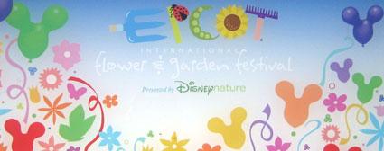 2009 EPCOT Flower & Garden Festival - DisneyNature