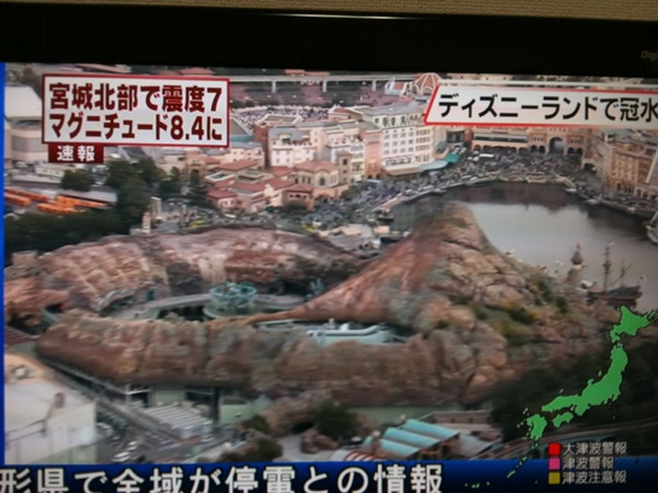 japan earthquake 2011 damage. Japan Earthquake strands