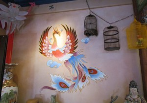 Okay. This isn't for sale. But it's a great new mural inside the courtyard store in China at EPCOT