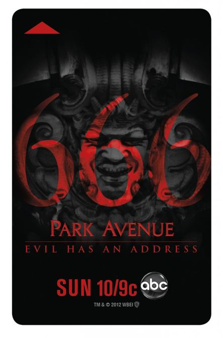 666-Park-Avenue-keycard-for-San-Diego-Comic-Con