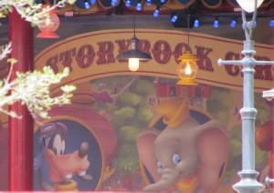 Magic Kingdom Storybook Circus Update - Yellow Tent Mural