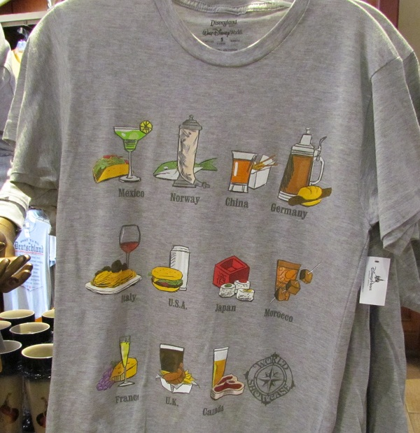 epcot-worldshowcase-shirt