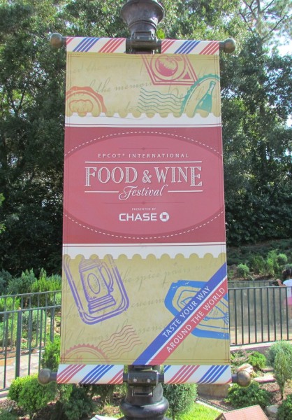 2012 Food & Wine Festival Poster