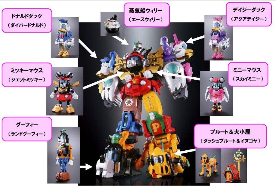 Robo Mickey Sentai