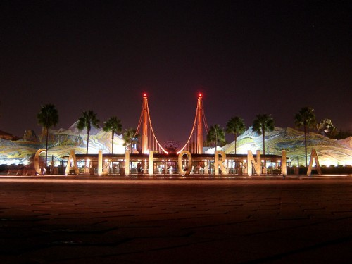 DCA_entrance-pd-wiki