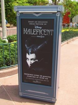 maleficent-screener