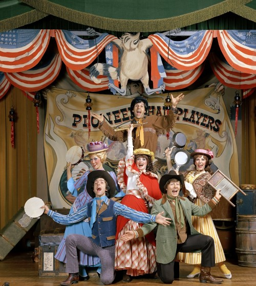 1974 Cast of Hoop Dee Doo Musical Revue