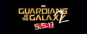 gotg2-guardians-title