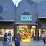 United World Soccer store finally open