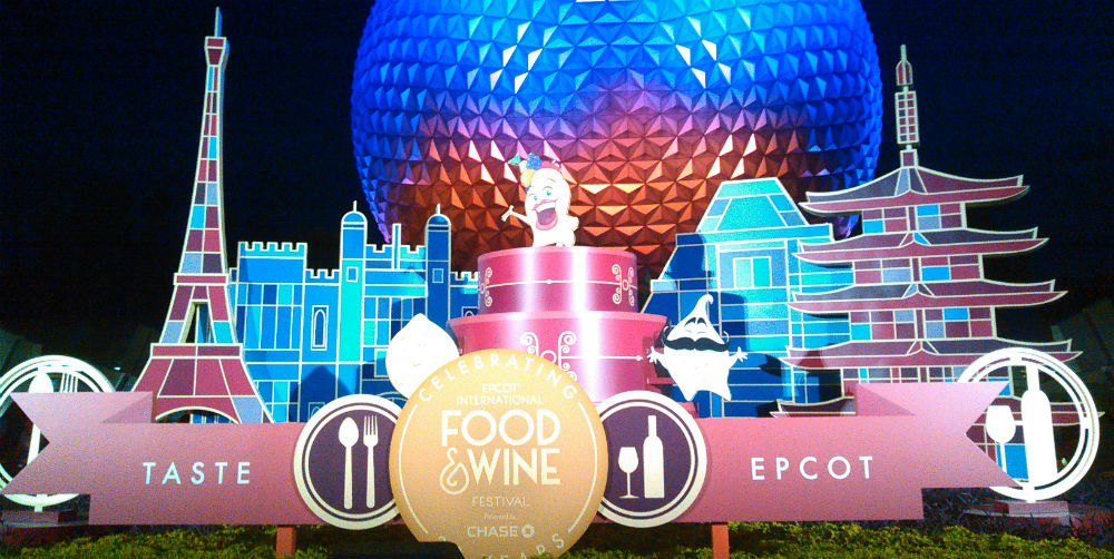 epcotfw-entrancenight