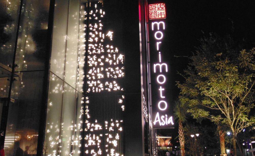 Morimoto Asia Sign