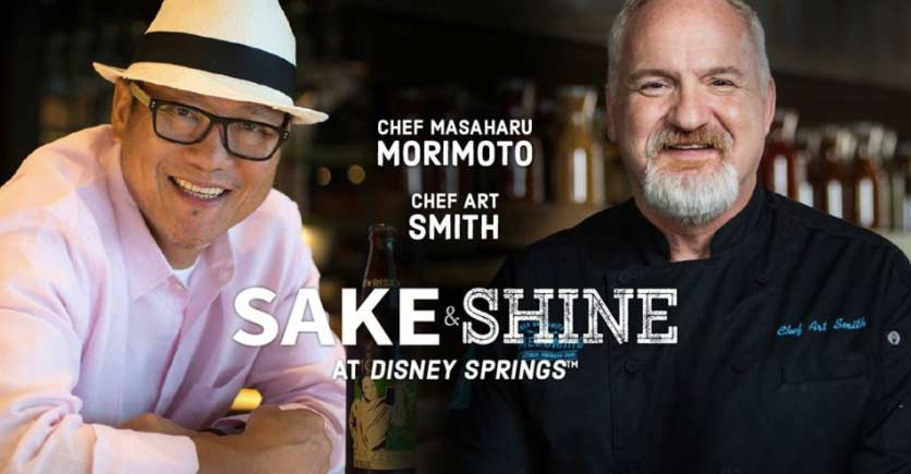 sake-and-shine