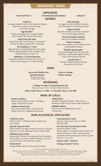 Steakhouse 71 at Disney's Contemporary Resort -  breakfast menu