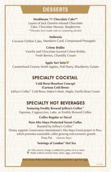 Steakhouse 71 at Disney's Contemporary Resort -  dessert menu