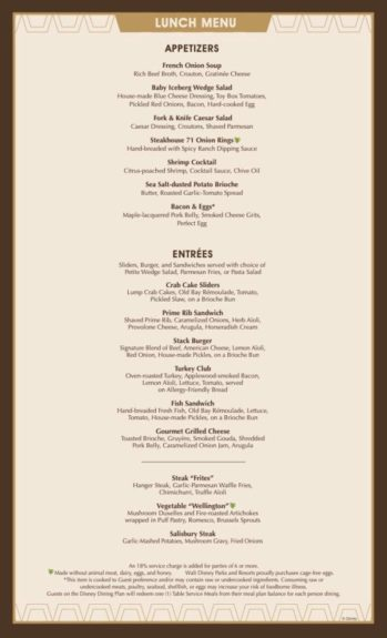 Steakhouse 71 at Disney's Contemporary Resort -  lunch menu