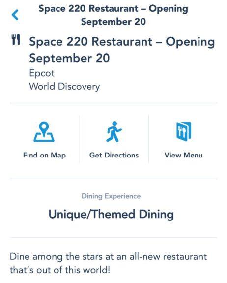 Space 220 - app screencap