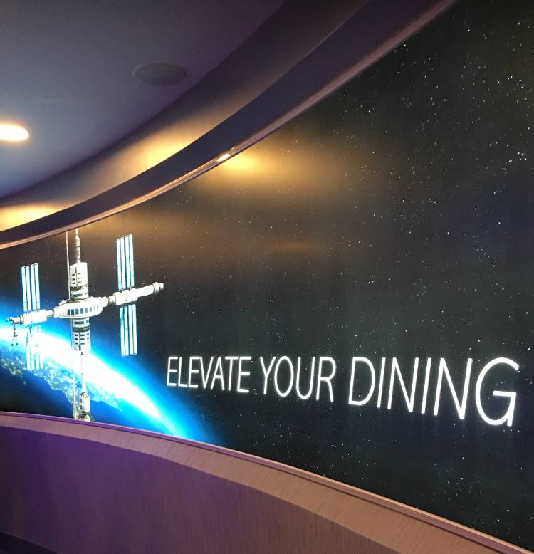 Space 220 Restaurant Opens at EPCOT